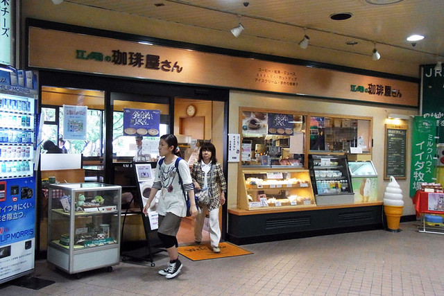100625_084955_藤沢駅
