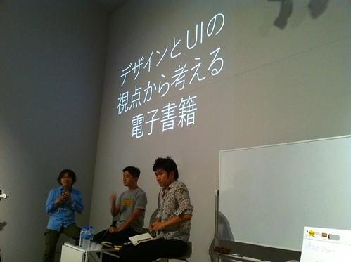 photo-8.JPG