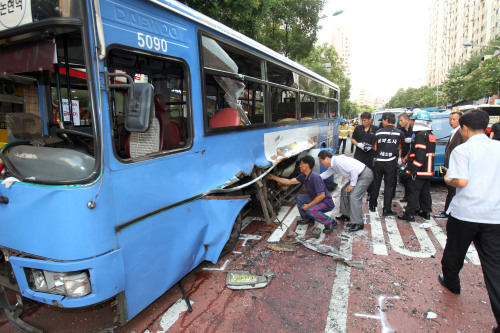 Seoul Bus Explosion