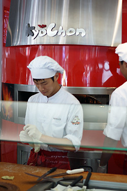 kyochon chef