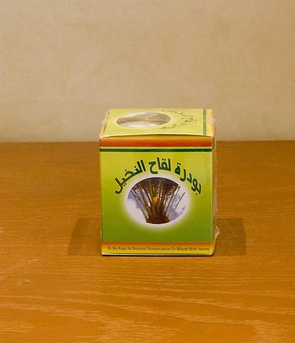 Flickriver Al Asal Al Barri S Most Interesting Photos