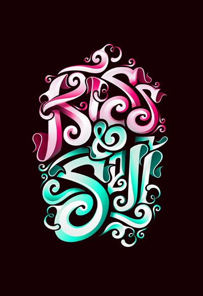 Yaratıcı Tipografik Tasarımlar
