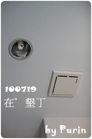 IMG_0612P20