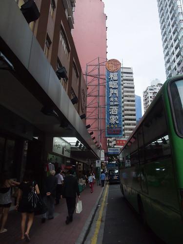 香港邱友会 福臨門魚翅海鮮酒家(香港島)