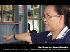 Mahidol Wittayanusorn Teacher
