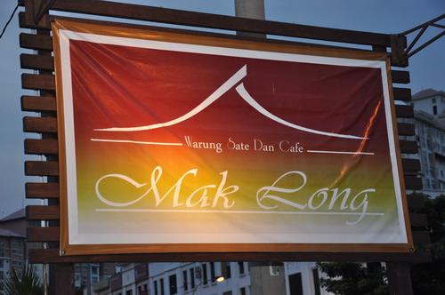 Warung Sate dan Cafe Mak Long
