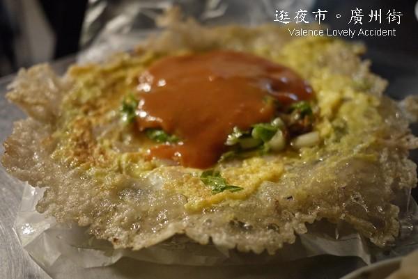 廣州街夜市小吃12
