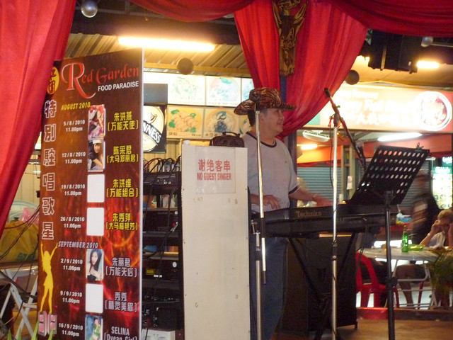 Red Garden Food Paradise Live Entertainment