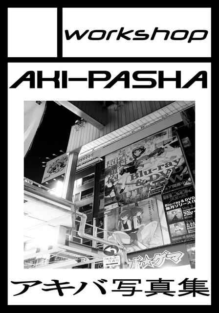 AKI-PASHA