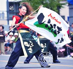 Yosakoi Street Dance in Japan (Glenn Waters in Japan.) Tags: street carnival summer beautiful festival japan lady japanese dance nikon action bokeh aomori  hirosaki matsuri  japon yosakoi        d700 nikond700  glennwaters photosjapan afsnikkor70200mmf28gedvrii