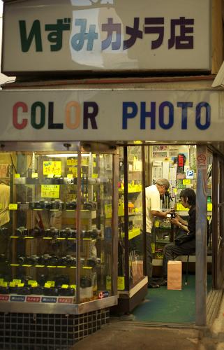Old Camera Shop