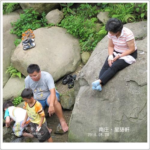 南庄星語軒19-2010.08.20