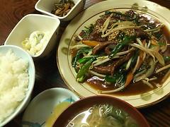 レバー炒め定食(700円)