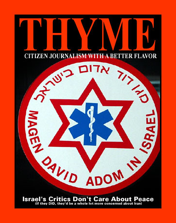 thyme0236
