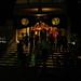 Shinto shrine night festival.