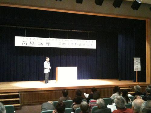 葛城市きてみてネット主催『葛城講座』聞いてきました