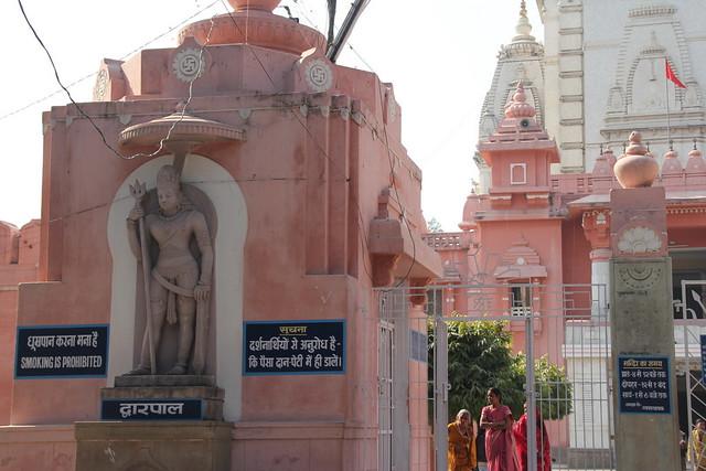 Siva廟