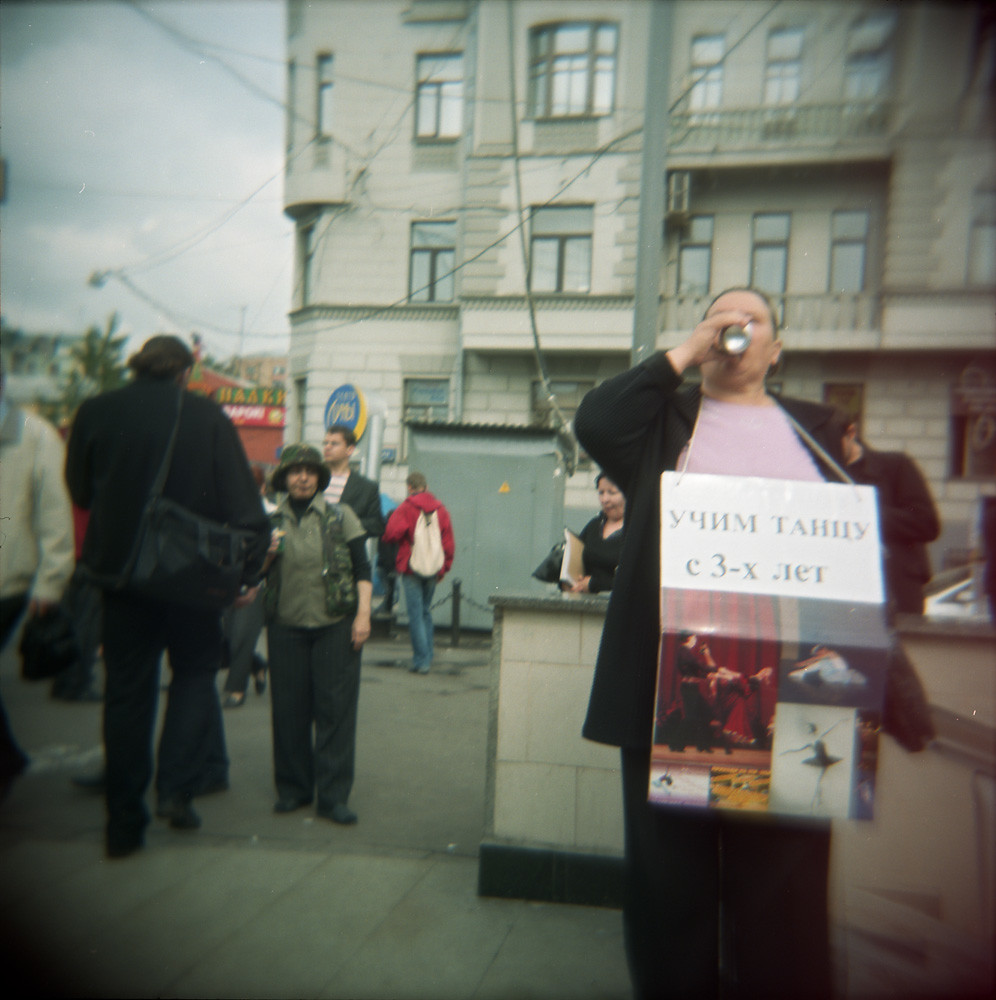 Moscow of my dreams 15
