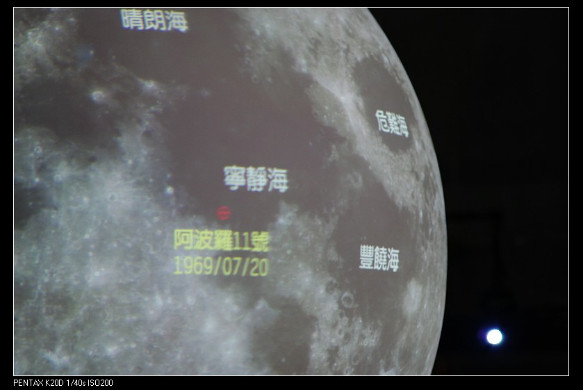 2010/07/03 CZJ Sonnar 135/3.5 eletric 中央氣象局慶展!