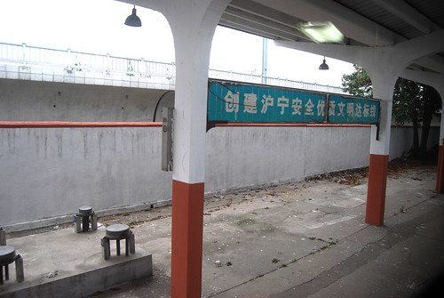 m1 - Wangting Station