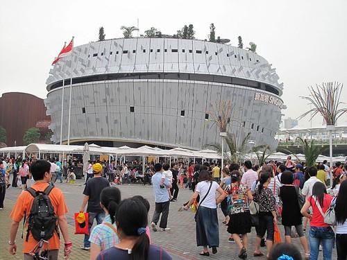 Singapore Pavillion
