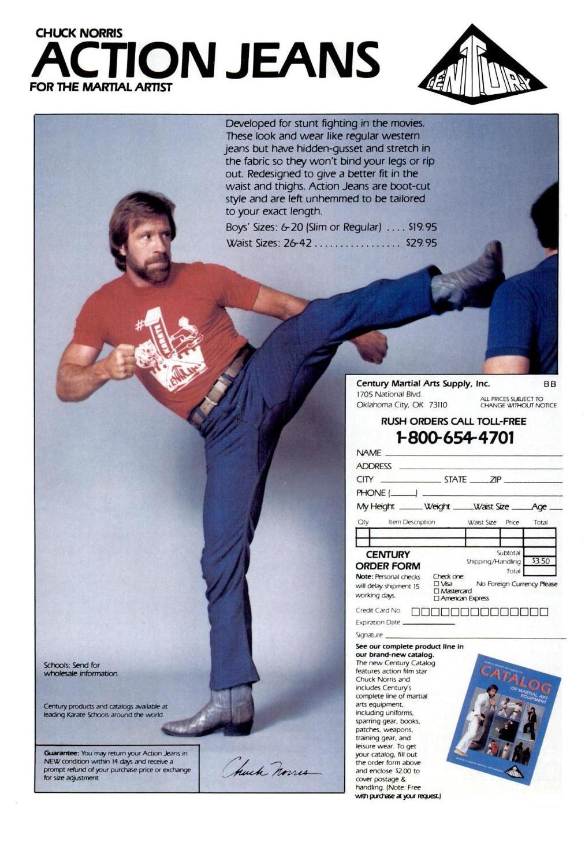 martial artist jeans mens