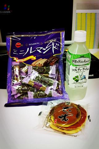 おやつタイム。最近和菓子が昔ほど好きじゃなくなった。