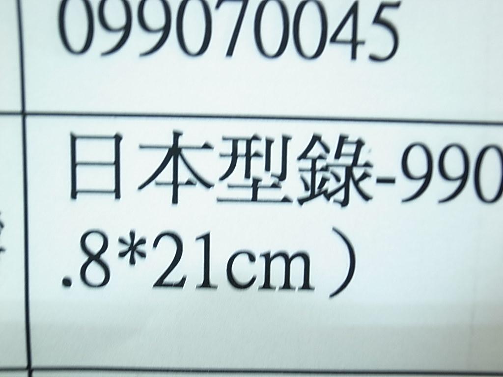 R0014061.JPG