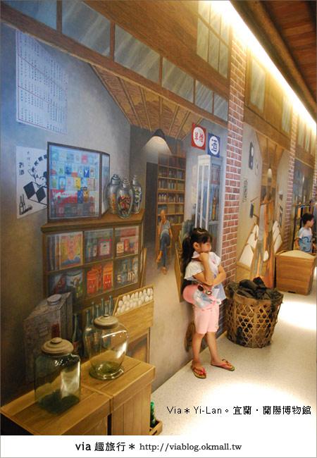 【宜蘭蘭陽博物館】走入宜蘭的文化歷史~蘭陽博物館17