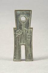 Beijings Ancient Coin Museum