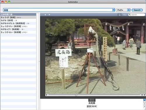屏幕快照 2010-07-12 下午07.55.50