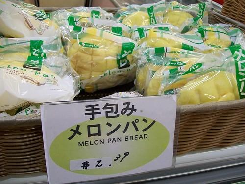Melon Pan!
