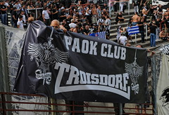 PAOK CLUB (Batram) Tags: berg fussball stadium soccer thessaloniki stadion offenbach paok ofc kickers saloniki geil θεσσαλονίκη bieberer παοκ