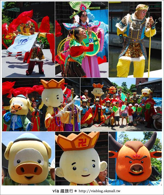 【暑假旅遊】暑假何處去~宜蘭傳統藝術中心勁好玩!35