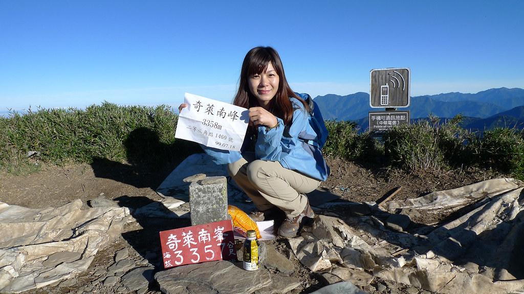 奇萊南峰頂
