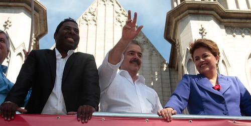 Netinho Senador 2010