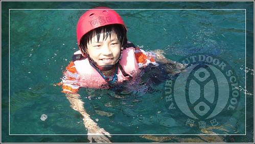 20100723龍洞浮潛夏令營88