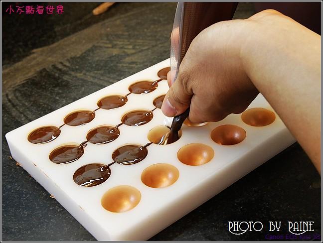 巧克力雲莊DIY 1