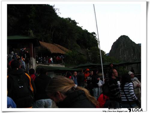 Machu PicchuIMG_0357.jpg
