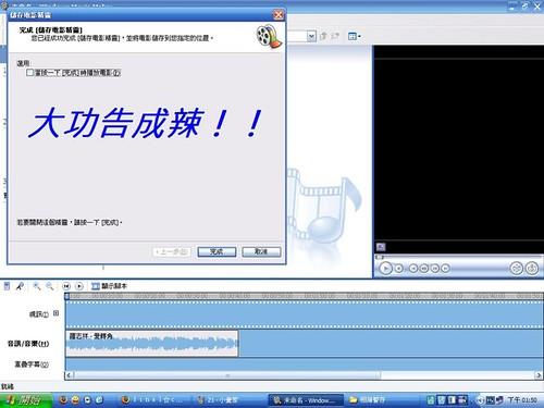 4a209b95390e3-原音編輯(21) (by Mival Blog)