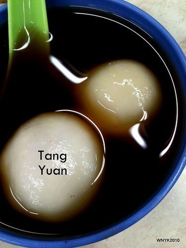 Doble TangYuan