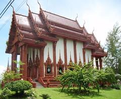 וואט טונג קאי דוק, מרכז מדיטציה