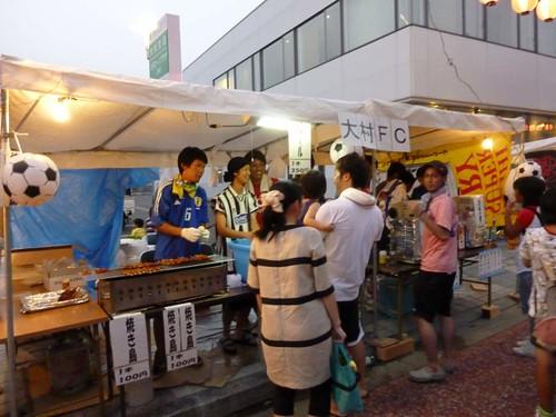 大村FC出店