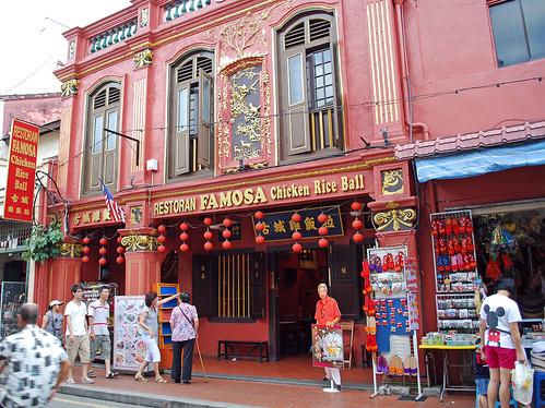 Melaka street view1