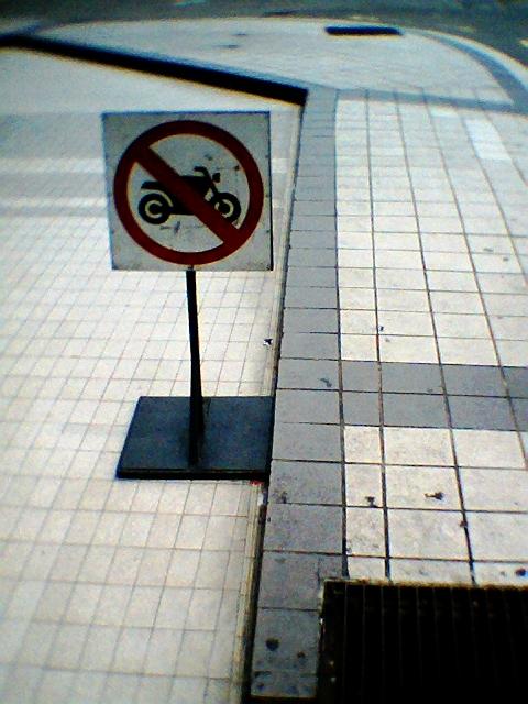 No Bikes @ KL, Malaysia