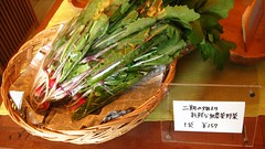 Organic vegetables for sale at cafe