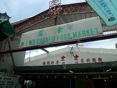 Cooked Food Market in Mui Wo