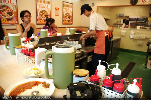 Kyoto - Fastfood Restaurant