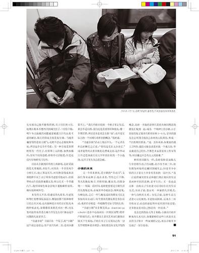 Article_NewsWeek_China_2