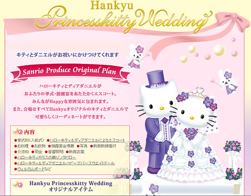 Hello Kitty Wedding at the Hankyu Hotel